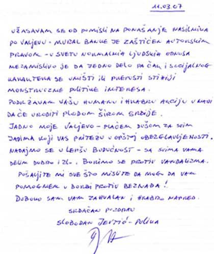 pulikino pismo