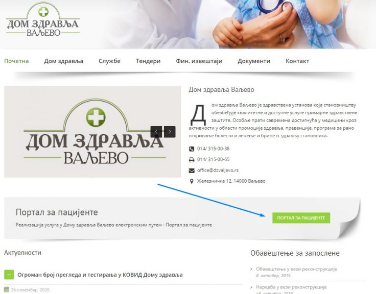 Portal za pacijente printskrin 736x576 1