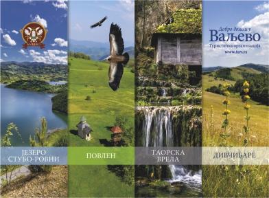 Turisticka organizacija Valjevo