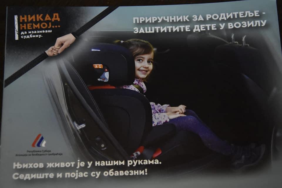 Auto sedista Valjevo 1