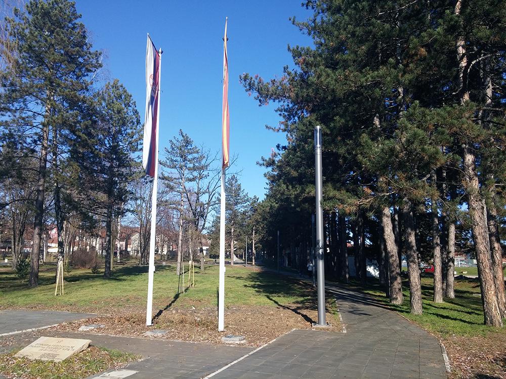 Park peti puk