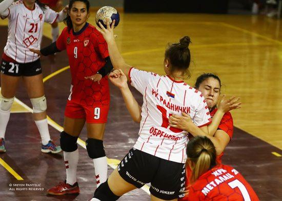 Sport Valjevo
