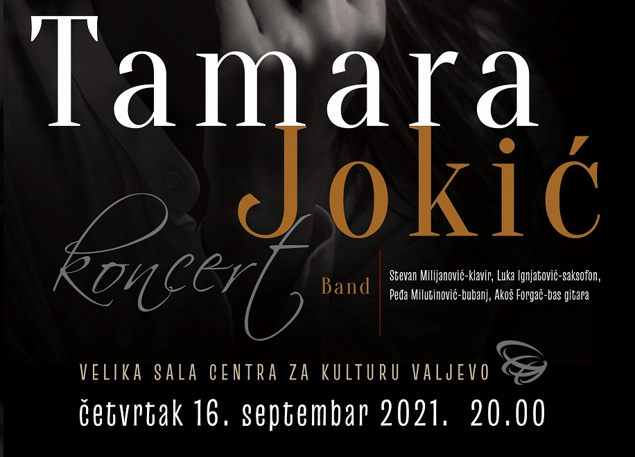 Centar-za-kulturu-Valjevo-Tamara-Jokuc1